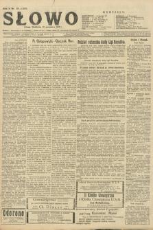 Słowo. 1926, nr219