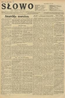 Słowo. 1926, nr221