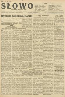 Słowo. 1926, nr224