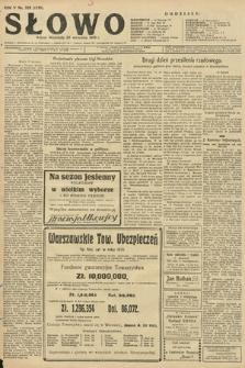 Słowo. 1926, nr225