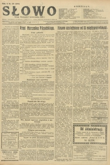 Słowo. 1926, nr231