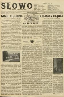 Słowo. 1926, nr237