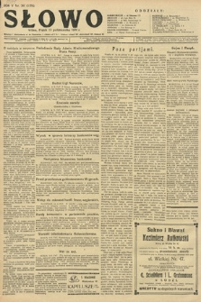 Słowo. 1926, nr241