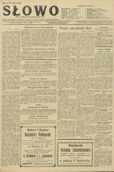 Słowo. 1926, nr242