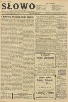 Słowo. 1926, nr243