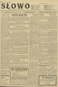 Słowo. 1926, nr244