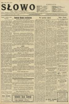Słowo. 1926, nr247