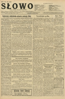 Słowo. 1926, nr248