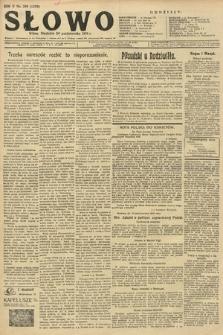 Słowo. 1926, nr249