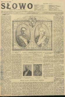 Słowo. 1926, nr251