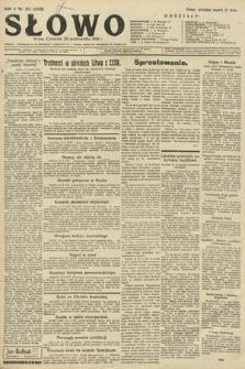 Słowo. 1926, nr252