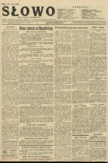 Słowo. 1926, nr256