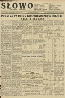 Słowo. 1926, nr260