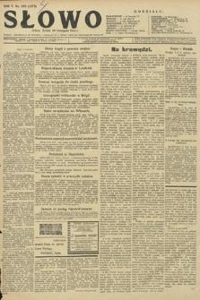 Słowo. 1926, nr262