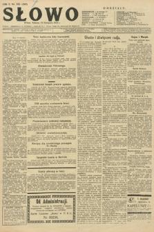 Słowo. 1926, nr265