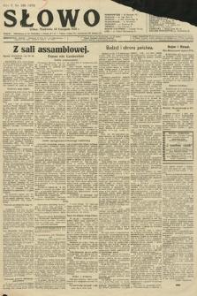 Słowo. 1926, nr266