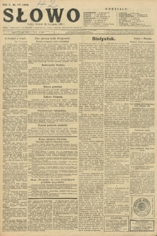 Słowo. 1926, nr279