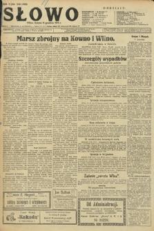 Słowo. 1926, nr294