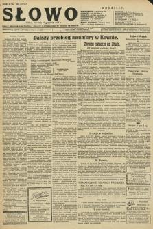 Słowo. 1926, nr295