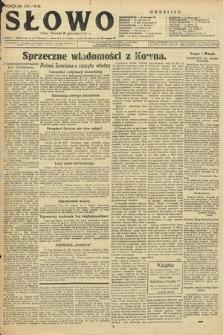 Słowo. 1926, nr296
