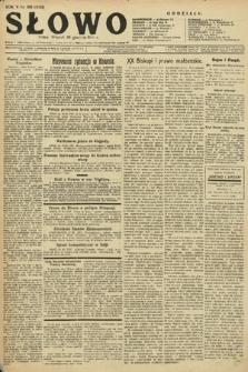 Słowo. 1926, nr300