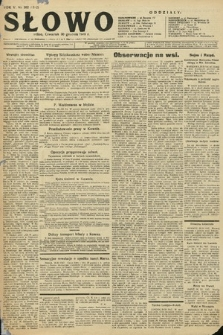Słowo. 1926, nr302