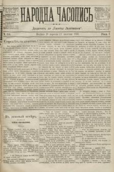 Народна Часопись : додаток до Ґазети Львівскої. 1891, ч.219