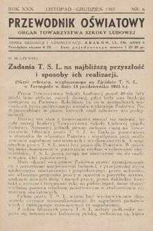 Przewodnik Oświatowy : organ Towarzystwa Szkoły Ludowej. 1933, nr6