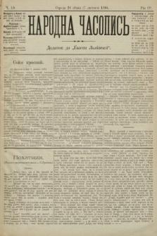 Народна Часопись : додаток до Ґазети Львівскої. 1894, ч.19