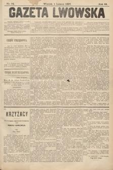 Gazeta Lwowska. 1898, nr24