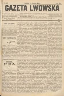 Gazeta Lwowska. 1898, nr33