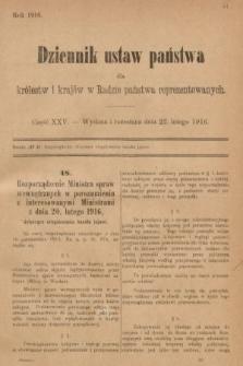 Dziennik Ustaw Państwa dla Królestw i Krajów w Radzie Państwa Reprezentowanych. 1916, nr25