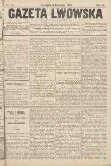 Gazeta Lwowska. 1898, nr75