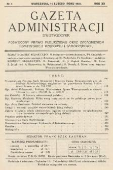 Gazeta Administracji : dwutygodnik poświęcony prawu publicznemu oraz zagadnieniom administracji rządowej i samorządowej. 1938, nr4