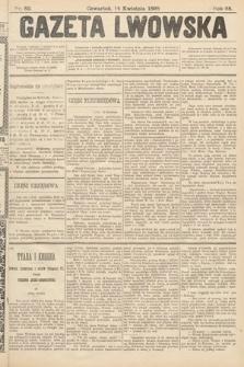 Gazeta Lwowska. 1898, nr83