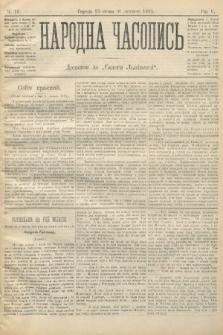 Народна Часопись : додаток до Ґазети Львівскої. 1895, ч.19