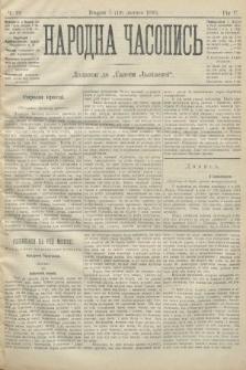 Народна Часопись : додаток до Ґазети Львівскої. 1895, ч.28