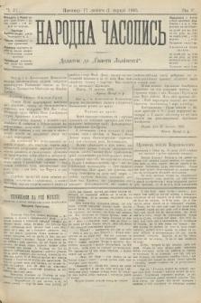Народна Часопись : додаток до Ґазети Львівскої. 1895, ч.37