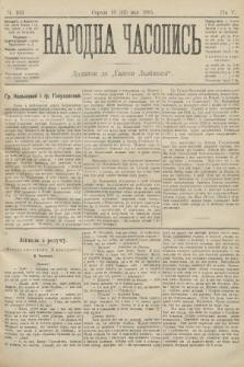 Народна Часопись : додаток до Ґазети Львівскої. 1895, ч.103