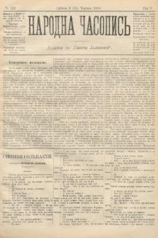 Народна Часопись : додаток до Ґазети Львівскої. 1895, ч.122