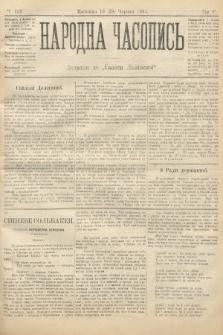 Народна Часопись : додаток до Ґазети Львівскої. 1895, ч.133