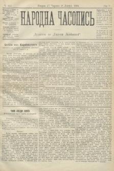 Народна Часопись : додаток до Ґазети Львівскої. 1895, ч.141