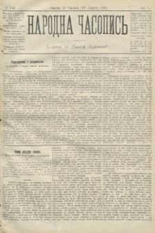 Народна Часопись : додаток до Ґазети Львівскої. 1895, ч.142