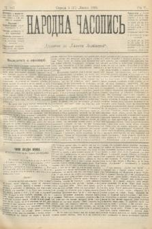 Народна Часопись : додаток до Ґазети Львівскої. 1895, ч.147
