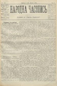 Народна Часопись : додаток до Ґазети Львівскої. 1895, ч.150