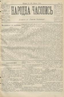 Народна Часопись : додаток до Ґазети Львівскої. 1895, ч.158