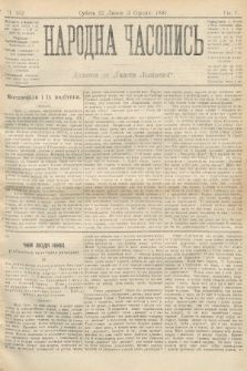 Народна Часопись : додаток до Ґазети Львівскої. 1895, ч.162