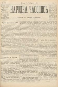 Народна Часопись : додаток до Ґазети Львівскої. 1895, ч.178