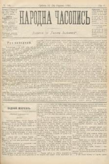 Народна Часопись : додаток до Ґазети Львівскої. 1895, ч.180