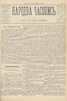 Народна Часопись : додаток до Ґазети Львівскої. 1895, ч.185